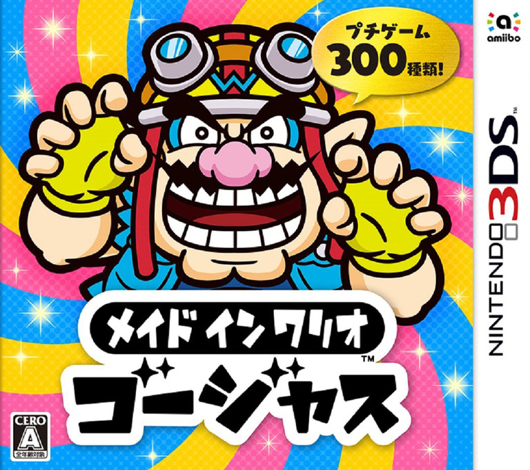 Made in Wario Gorgeous